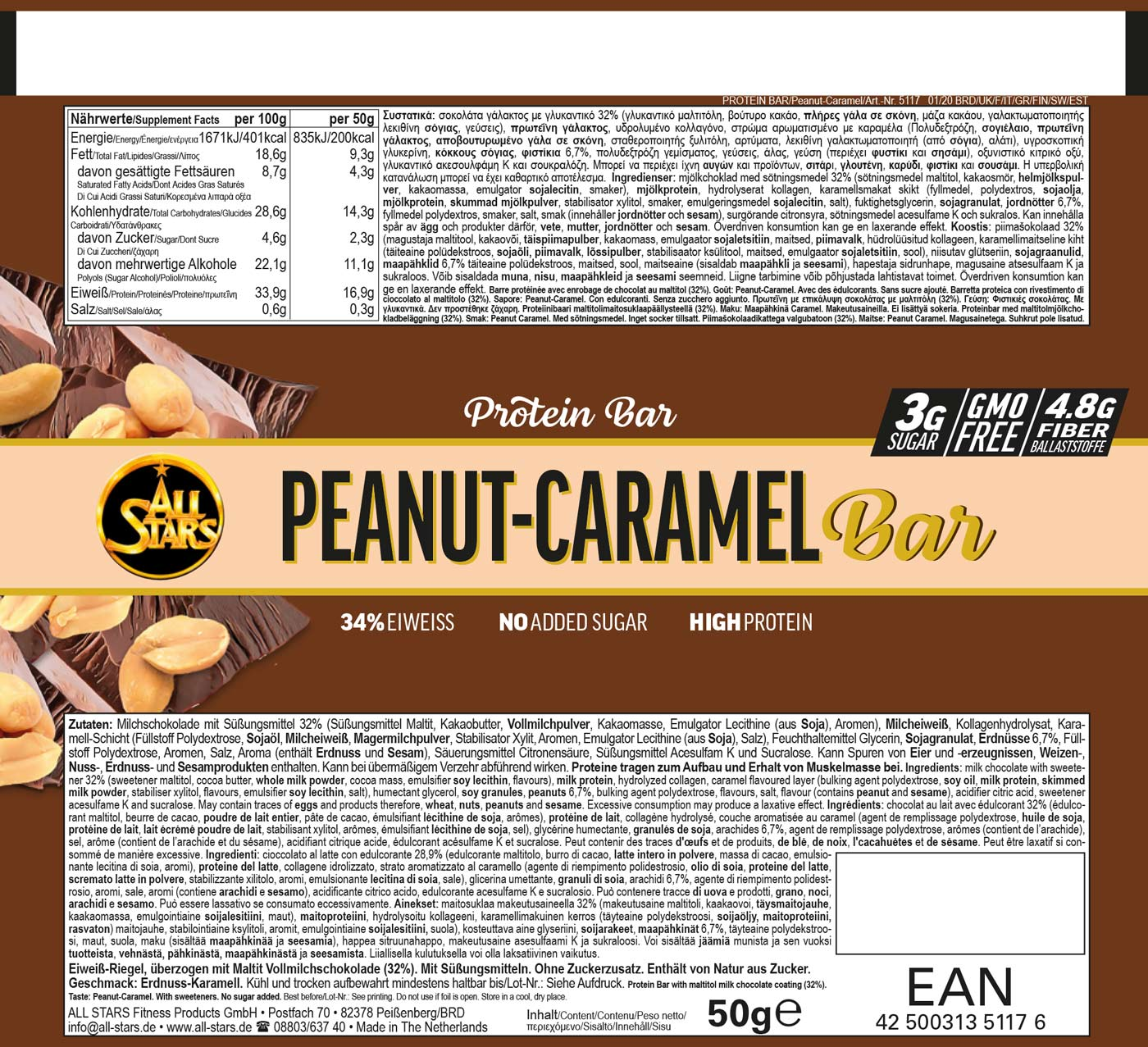 Folie_Peanut-Caramel_DRUCK_Screen